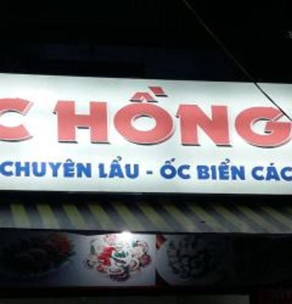 Tổng hợp các quán ốc Sài Gòn nổi tiếng ở Hà Nội 3