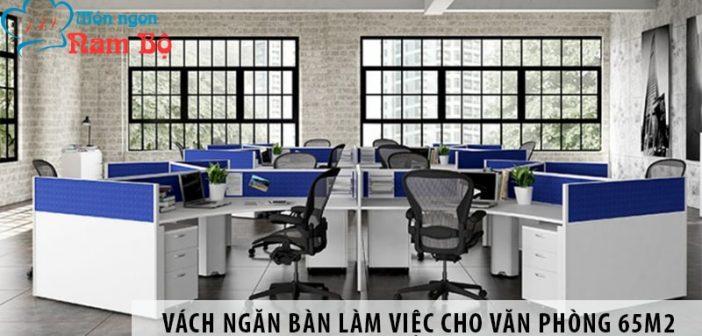 3 mẫu vách ngăn bàn làm việc cho văn phòng diện tích 65m2