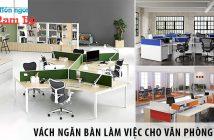 Top 3 mẫu vách ngăn bàn làm việc giá rẻ cho văn phòng 20m2